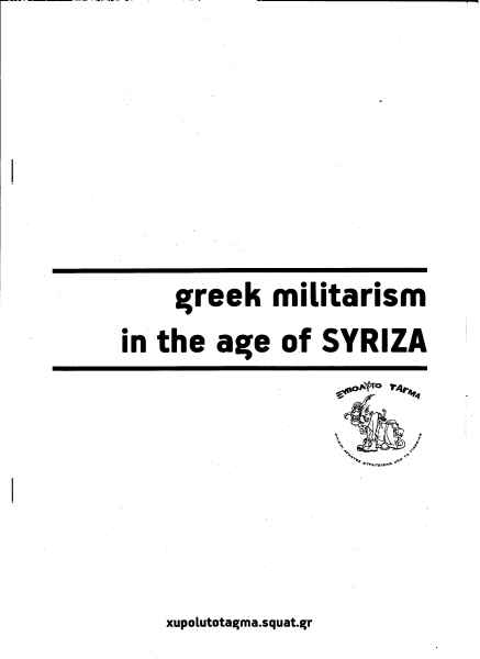 Titelbild: Greek militarism in the age of SYRIZA